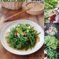 Nấu bữa tối hấp dẫn với rau, đậu, thịt gà 3