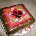 goi-banh-chung-chay__80515_zoom